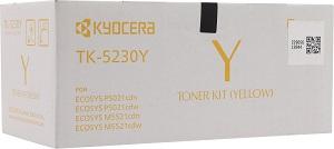 Тонер-картридж Kyocera TK-5230Y